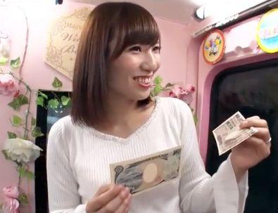 30後半のアラフォー人妻がマジックミラーの部屋の中でお金貰って他人棒でニンマリ不倫する