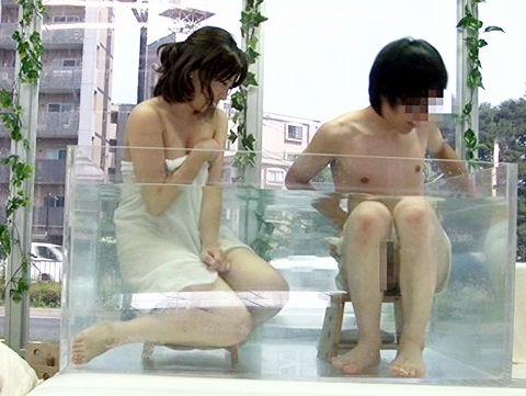 MM号の中で学生同士の男女二人が友情を試される混浴風呂に素股プレイでガマンできずにsex開始
