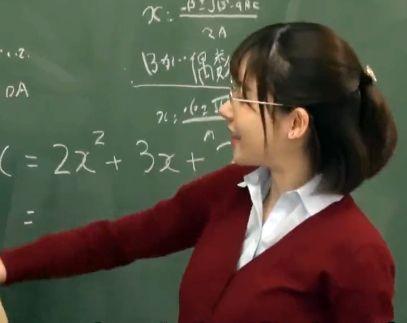フラれた腹いせに元カノ女教師のスケベな性癖を勝手に映像化ww鬼畜すぎ!