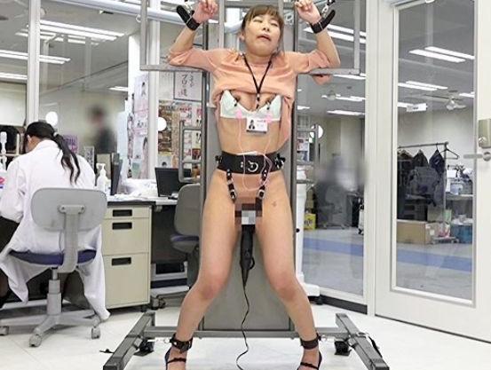 女性器の性感テストで被験者となった美人OLが社内で固定電マ!イっているのに身動きできず連続でイカされ続けるww