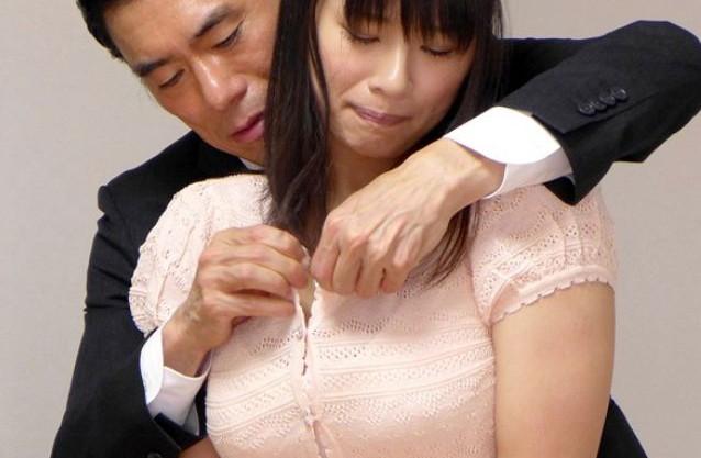 超乳美人の部下の嫁を鬼畜上司が犯し男仕様に調教する<春菜はな>