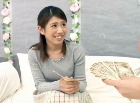 女子大生に現金で誘惑してドッキリ企画で即ハメされるww