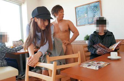 喫茶店の中で全裸の勃起男が突然現れいきなりピストン!美女が公衆の面前で戸惑いながらもイカされる